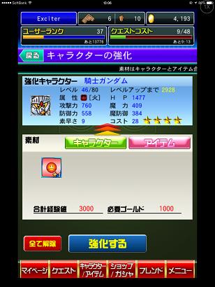 2013-10-24 13.06.46_small