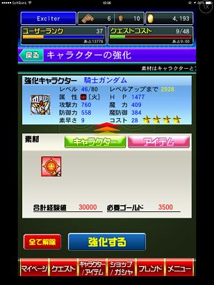 2013-10-24 13.06.58_small
