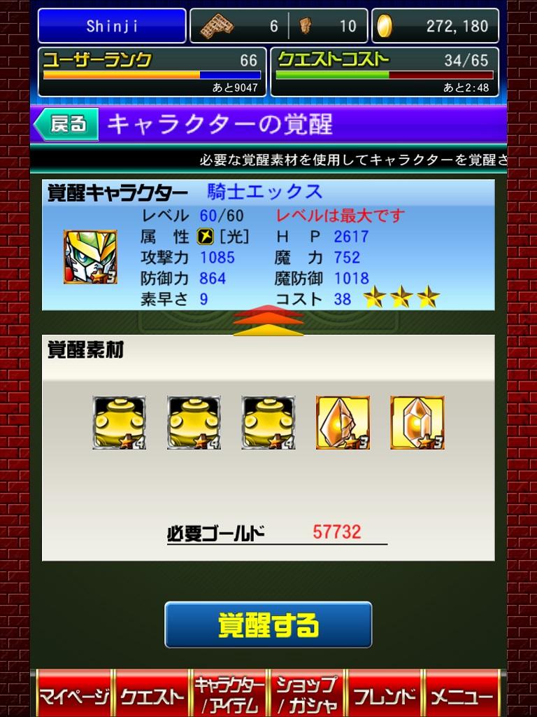2014-01-16 19.59.00