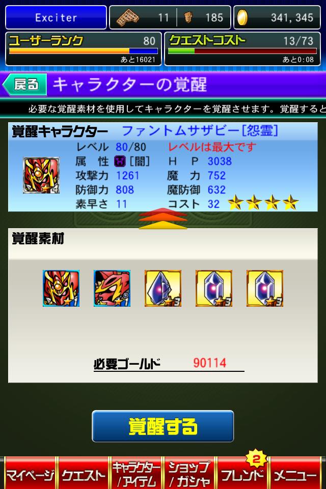 2014-01-27 08.04.12