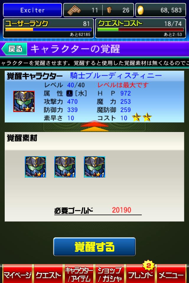 2014-01-30 23.04.43