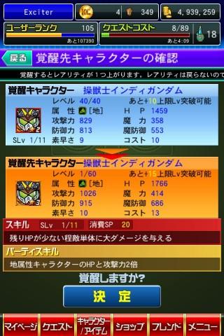 2014-09-12 10.29.44