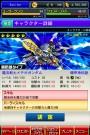 2014-05-11 03.38.37